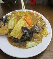Tung Fong Siu Kee Yuen Restaurant