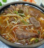 Haeundae Wonjo Halmae Gukbab