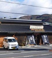 Fukudaya Honten