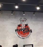 MyeongDong Topokki