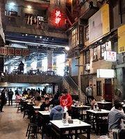 Wenheyou Laochangsha Restaurant (Dupu Jiangge)