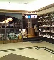 北海道食市場 丸海屋バル