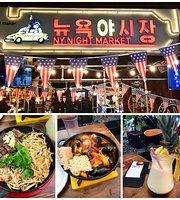 NY Night Market