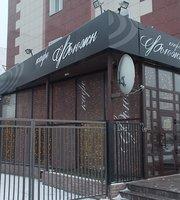Fusion Cafe