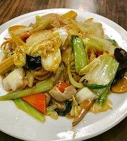 Taiwan Cuisine Fugen
