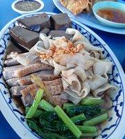 Kaikaeo Duck Noodle
