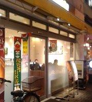 Doutor Coffee Shop Morishita