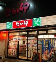 Nakau Koriyama Omachi