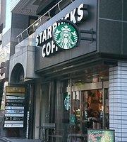 スターバックスコーヒー 南池袋店