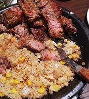 Ikinari Steak Nabari