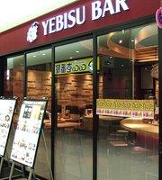Yebisu Bar Cubic Plaza Shinyokohama