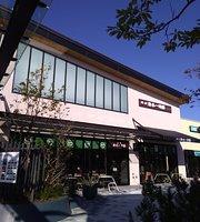 Cyasho Shimizu Ippoen Mitsui Outlet Park Kisarazu