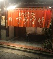 Motsuyakidokoro Aramasa