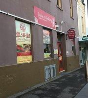 Taste of Peking Restaurant