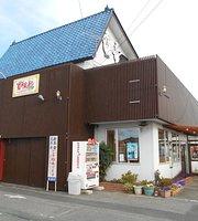 Toyoken