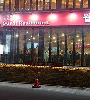 Uil Sashimi Restaurant