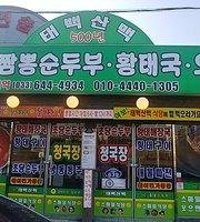 Taebaek Mountain Mac Chodang Silky Tofu