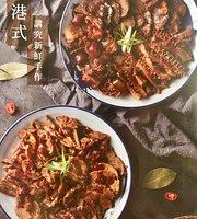 The Chun Xi Hotpot - Qi Xian