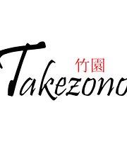 Takezono Restaurant