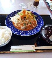 Tonosho Golf Club Restaurant