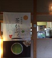 Sazanka No Yu Cha Cafe