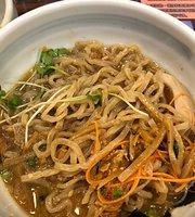 Homemade Noodle San