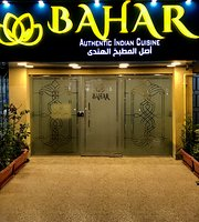 BAHAR Indian Restaurant