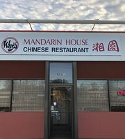 New Mandarin House Chinese Restaurant