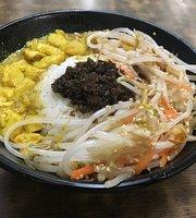 San Kou Xian Kitchen