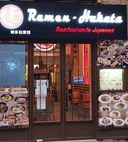 Restaurante Ramen-hakata
