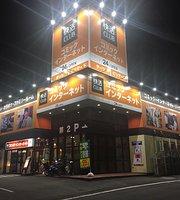 Kaikatsu Club Miyakonojo