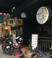 ร้านอาหารญี่ปุ่น เฟร้นซ์