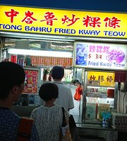 Tiong Bahru Fried Kway Teow