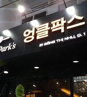 Uncle Park's Hotel & PoCha