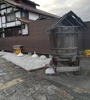 Marutaki Horikiri Cafe