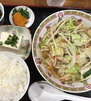 Meals Place Sakaetei
