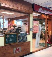MOS Burger - Taipei Songshan Airport