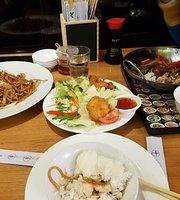 Pak Choi Restaurant
