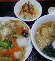 Gakidaisho Chinese Restaurant Shin-Chiba