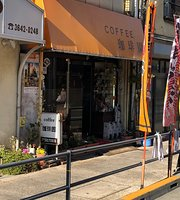 Coffee-En