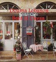 Bent El Dayaa Cafe - Resto