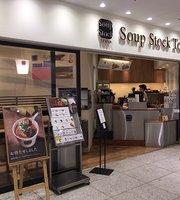 Soup Stocktokyo Sunshine City Alpa
