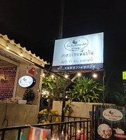 Khun Mae Restaurant