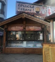 Serbian grill Dva Dinara