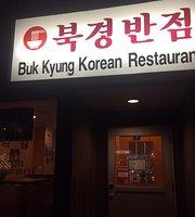 Buk Kyung I
