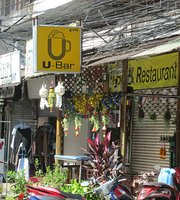 U Bar and Restaurant