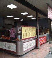 Yi Jing Yuan Diner