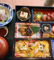 Minokichi Kyoto Cuisine
