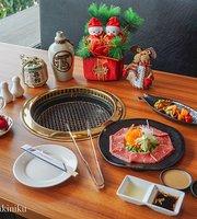 Hana Yakiniku Japanese BBQ Restaurant
