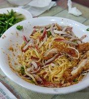 Dian Wei Kitchen